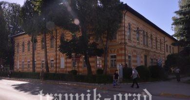Saopćenje za javnost Općinskog suda Travnik