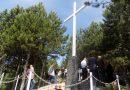 U Travniku identificirano 18 žrtava hrvatske nacionalnosti