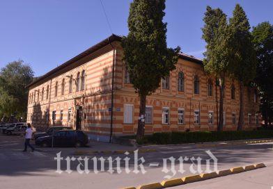 Obavijest iz Općinskog suda Travnik