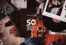"""Promocija leksikona """"50 godina BH pop rocka"""""""