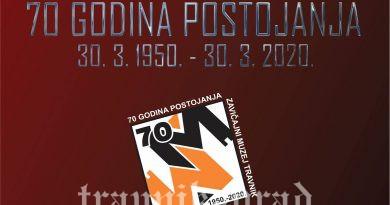 Koverta i specijalni poštanski žig u povodu obljetnice 70 godina Zavičajnog muzeja Travnik