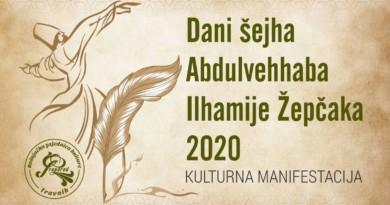 """BZK """"Preporod"""" otkazao sve koncertne aktivnosti u okviru """"Ilhamijinih dana"""""""