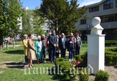UABNOR Općine Travnik obilježio 41 godinu od smrti Josipa Broza Tita